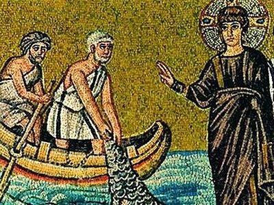 Евангелие о призвании апостолов