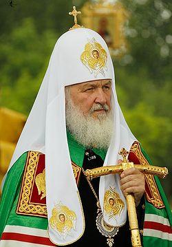 Загрузить увеличенное изображение. 533 x 800 px. Размер файла 447923 b. Фото: Патриархия.ru