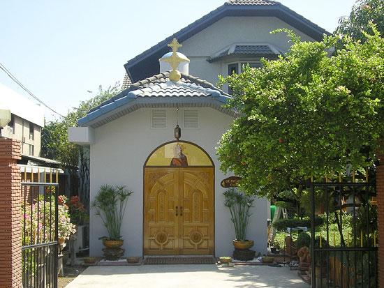 Свято-Никольский храм в Бангкоке