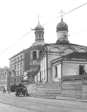 Загрузить увеличенное изображение. 500 x 643 px. Размер файла 60482 b.  Московский Сретенский монастырь