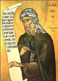 Святой преподобный Иоанн Дамаскин