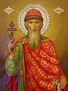 Святой князь Владимир –Креститель русских