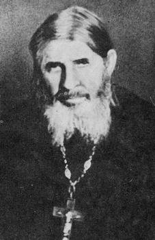Схиархимандрит Андроник (Лукаш)