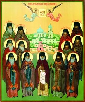 Икона Собора Глинских старцев. 2008 год