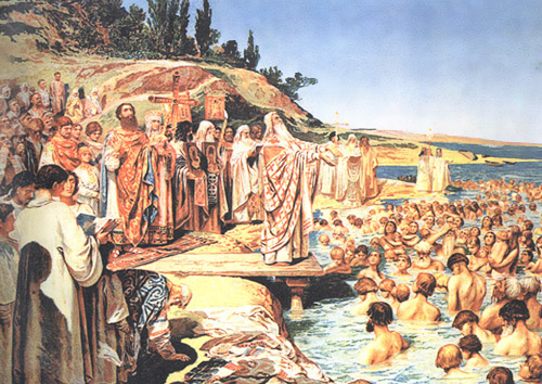 Lebedev. The Baptism of Russia.