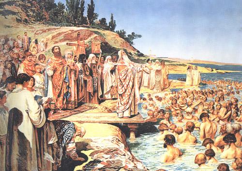 Лебедев. Крещение Руси