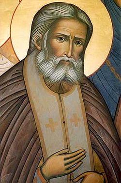 ПРЕПОДОБНЫЙ СЕРАФИМ САРОВСКИЙ - Святитель Иоанн (Максимович)