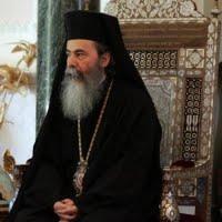 Palesztinok tüntettek ingatlaneladások miatt a görög ortodox egyház ellen Betlehemben