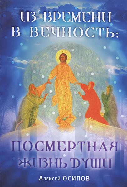 http://www.pravoslavie.ru/sas/image/100438/43858.b.jpg