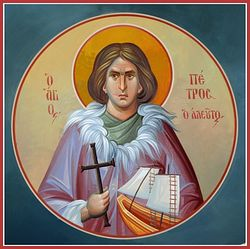 St. Peter the Aleut.