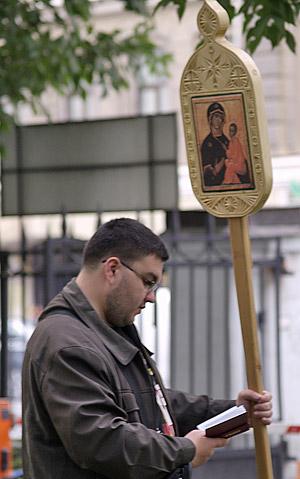 http://www.pravoslavie.ru/sas/image/100441/44174.p.jpg