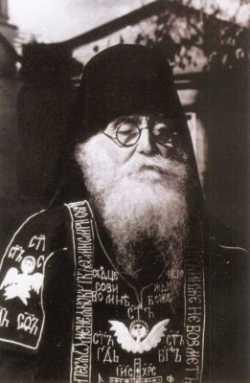 Схиархиепископ Антоний (Абашидзе)