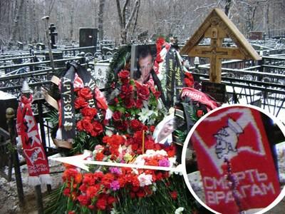 На могиле Егора Свиридова