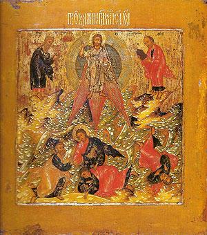 Преображение. Конец XVII в. Государственный Русский музей, Санкт-Петербург