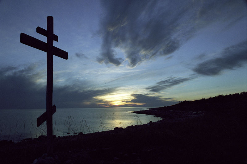 Cross on Cape Kenga.