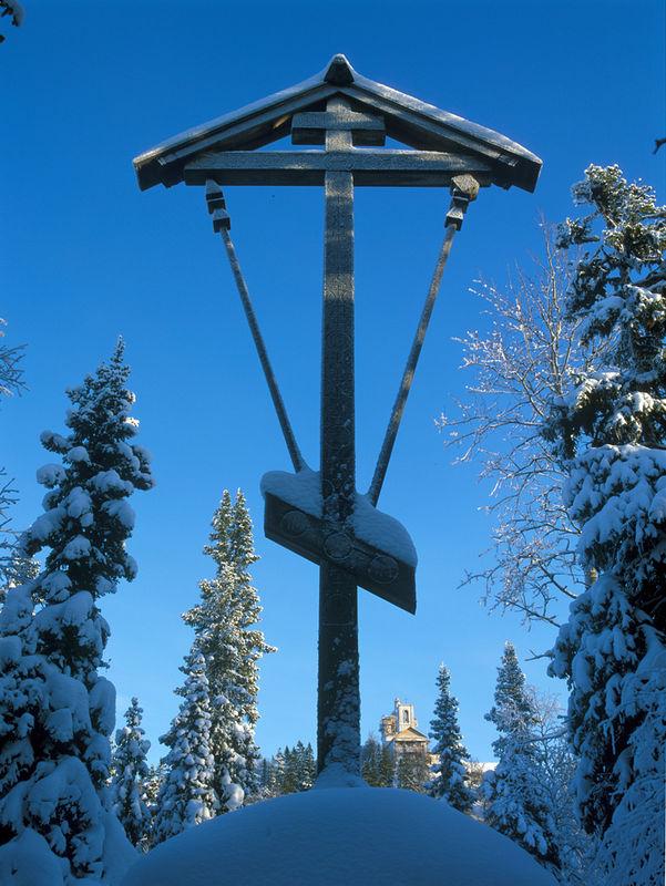 Veneration cross.