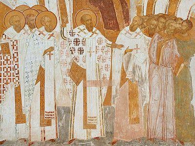 II Вселенский собор