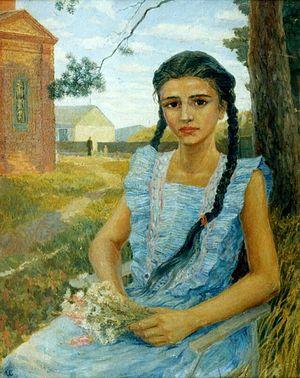 Ирина Войт. Анастасия, дочь священника. 2000.