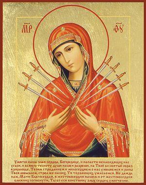Картинки по запросу икона Божией Матери «Умягчение злых сердец»