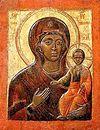 Чудотворная икона Божией Матери Влахернская