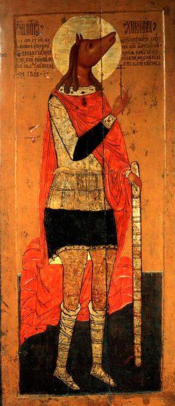 Святой мученик Христофор