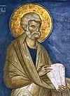Камень Церкви. <BR>Храбрость и страх апостола Петра