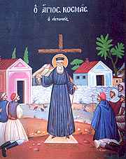 Depiction of St. Cosmas preaching in front of the cross.