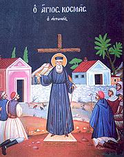Святой равноапостольный Косма Этолийский. Проповедь