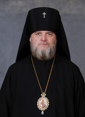Архиепископ Курский и Рыльский Герман (Моралин)