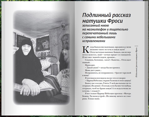 ��������� ����������� �����������. 1188 x 928 px. ������ ����� 284487 b.  ����������� ����� (��������). ��������� ������ � ������ ��������. � �.: ���-�� ����������� ���������; ����� ����� �����, 2011. � 640 �.: ��. ISBN 978-5-7533-0611-1. ISBN 978-5-373-00597-5. ������������ ����� 11-10461
