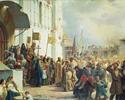 Состоится Всероссийская научная конференция «Смутное время в России в начале XVII века»