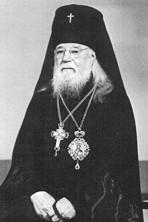 Архиепископ Чикагский и Детройтский Серафим (Иванов)