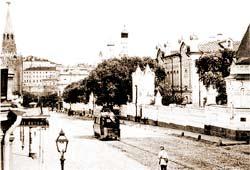 Улица Воздвиженка. Открытка XIX в.