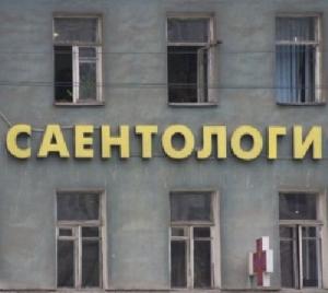 http://www.pravoslavie.ru/sas/image/100463/46391.p.jpg