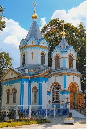 Храм Успения Пресвятой Богородицы в г. Елгава