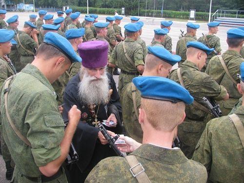 Благословение воинов на принятии присяги в Псковской дивизии