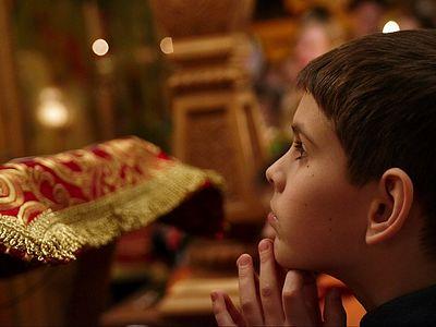 Молиться и учиться
