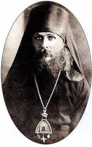 Владыка Вениамин (Федченков)