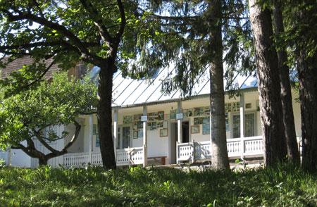 http://www.pravoslavie.ru/sas/image/100471/47124.p.jpg
