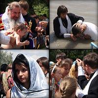 Крещение на Тереке