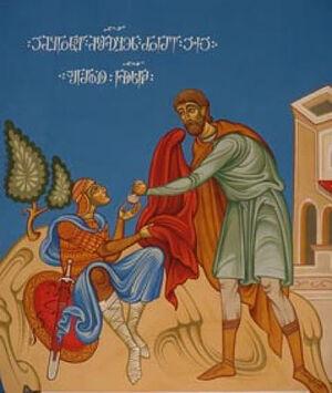 Elioz of Mtskheta acquiring the Robe of the Lord