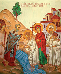 The Baptism of King Mirian and Queen Nana
