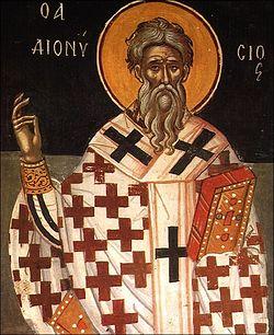 Загрузить увеличенное изображение. 546 x 668 px. Размер файла 139016 b.  Священномученик Дионисий Ареопагит