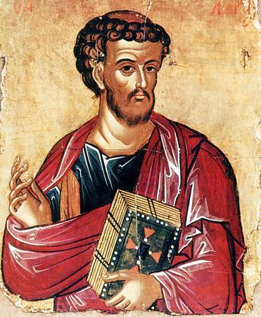 Апостол от 70-ти Лука