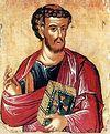 Слово в день памяти святого апостола и евангелиста Луки