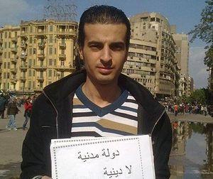 Майкл Набиль в весеннем Каире незадолго до ареста. Сейчас он находится в психиатрической клинике.
