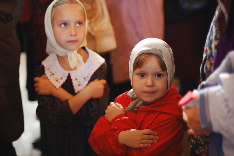 http://www.pravoslavie.ru/sas/image/100482/48295.b.jpg