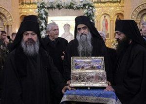 http://www.pravoslavie.ru/sas/image/100483/48354.p.jpg