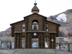 http://www.pravoslavie.ru/sas/image/100483/48393.p.jpg?0.856443987414016