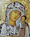 Смирение есть основа и сущность христианства. Божия Матерь весьма любит смиренных.&#8232;<BR>Слово в день празднования Казанской иконе Божией Матери